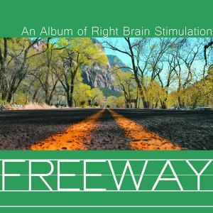 右腦開發專輯 - 自由公路