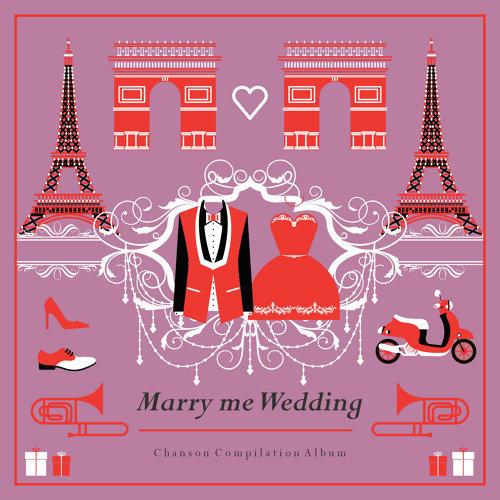 婚禮香頌放映室 : Marry me Wedding Chanson