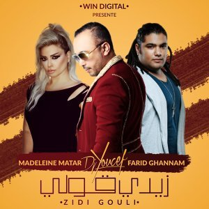 Zidi Gouli - Keep Connected