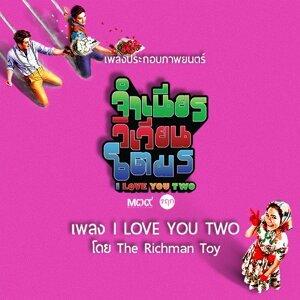 "I LOVE YOU TWO (From ""จำเนียร วิเวียน โตมร"")"