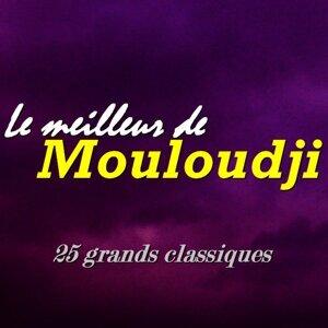 Le meilleur de Mouloudji - 25 grands classiques