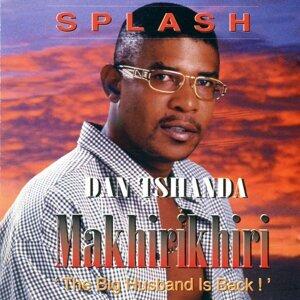 Makhirikhiri (The Husband Is Back)
