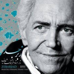 Zebarjad