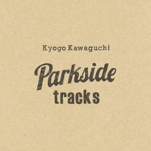 Parkside tracks (Parkside tracks)