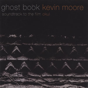 Ghost Book (Soundtrack to the Film Okul)