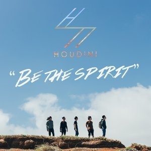 Be The Spirit