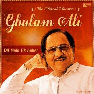 Dil Mein Ek Leher-Ghulam Ali the Ghazal Maestro