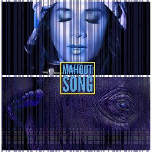 Mahout Song - Single