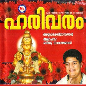 Harivaram