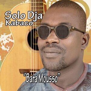 Barra mousso