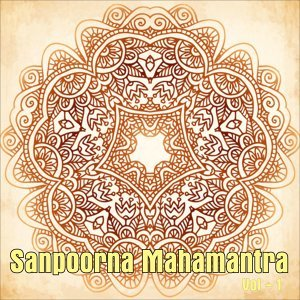 Sampoorna Mahamantra, Vol. 1