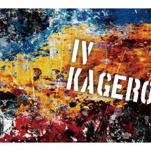 Kagero Ⅳ