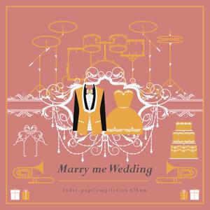 婚禮民謠放映室 : Marry me Wedding Folk Compilation Album