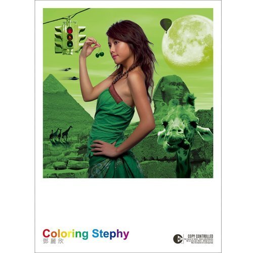 Coloring Stephy