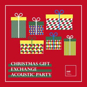 交換禮物 : 不插電小派對 Christmas Gift Exchange Acoustic Party