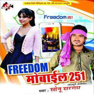 Freedom Mobile 251