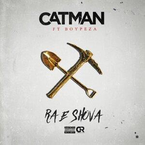 Ra E Shova (feat. Boypeza)