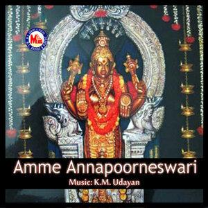 Amme Annapoorneswari
