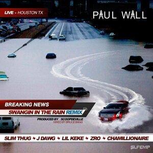 Swangin In the Rain (Remix) [feat. Slim Thug, J-Dawg, Lil Keke, Z-Ro, & Chamillionaire]