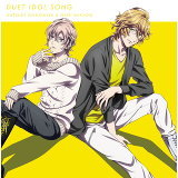Uta no prince sama Maji Love Legend Star Duet Idol Song 05 (うたの☆プリンスさまっ♪ マジLOVEレジェンドスター デュエットアイドルソング)