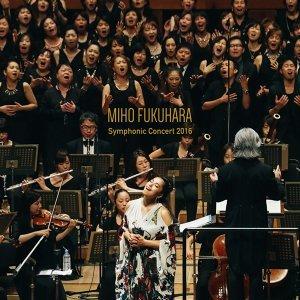 MIHO FUKUHARA Symphonic Concert 2016 (MIHO FUKUHARA Symphonic Concert 2016)