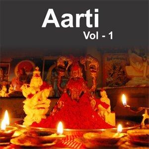 Aarti, Vol. 1