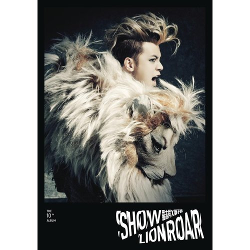 獅子吼 專輯封面