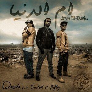 Umm El Dunia (feat. Sadat & Fifty)