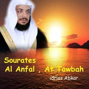 Sourates Al Anfal , At Tawbah - Quran