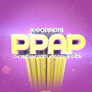 PPAP (Pen Pineapple Apple Pen)