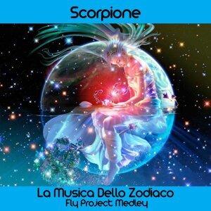 Zodiaco, scorpione medley: antares / Oroscopo scorpione / Graffias / Wei / Shaula / Sargas / Iclarkrau / Apollion / Lesath / Acrab / Girtab / Caratteristiche scorpione / Alniyat / Scorpius / Autumn / You 2