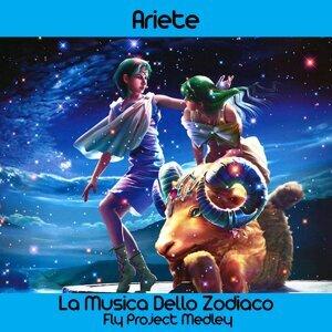 Zodiaco, ariete: andromeda / Oroscopo ariete / Alpha arietis / Sheratan / Gamma arietis / M 33 / Bharani / Botein / Teegarden / Tz arietis / Cassiopea / Caratteristiche ariete / Mesarthim / Alpha 2 / Lambda / Epsilon