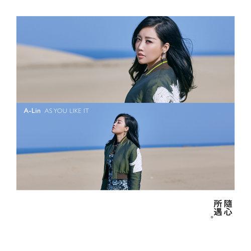 隨心所遇 (As You Like It) - 日本觀光推廣主題曲