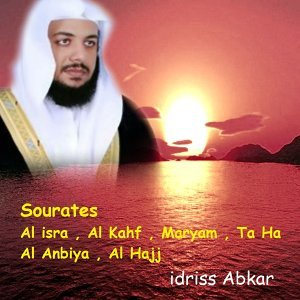 Sourates Al isra , Al Kahf , Maryam , Ta Ha , Al Anbiya , Al Hajj - Quran