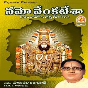 Namo Venkatesa