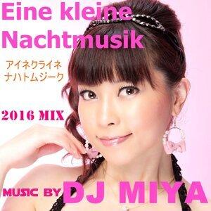 アイネクライネナハトムジーク(2016 Mix) (Eine kleine Nachtmusik (2016 Mix))
