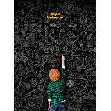 Boy's Universe