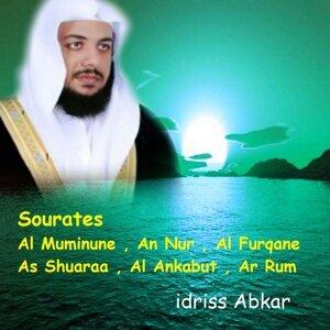 Sourates Al Muminune , An Nur , Al Furqane , As Shuaraa , Al Ankabut , Ar Rum - Quran