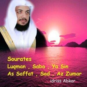 Sourates Luqman , Saba , Ya Sin , As Saffat , Sad , Az Zumar - Quran