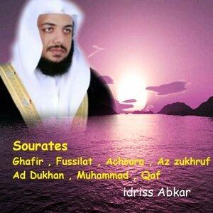 Sourates Ghafir , Fussilat , Achoura , Az zukhruf , Ad Dukhan , Muhammad , Qaf - Quran