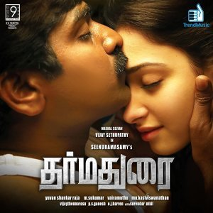 Dharmadurai - Original Motion Picture Soundtrack