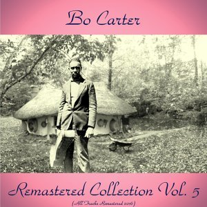 Remastered Collection, Vol. 5 - All Tracks Remastered