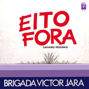 Eito Fora