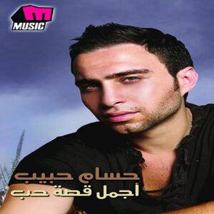 Agmal Qesset Hob