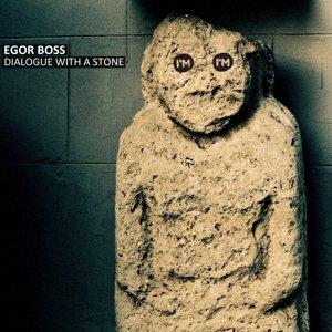 Dialogue with a stone (remixes)