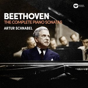 Beethoven: Complete Piano Sonatas (2016 Remaster)