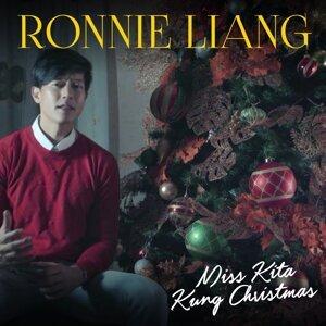 Miss Kita Kung Christmas