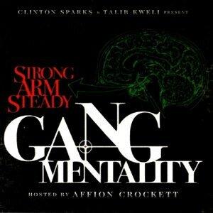 Clinton Sparks & Talib Kweli Present: Gang Mentality