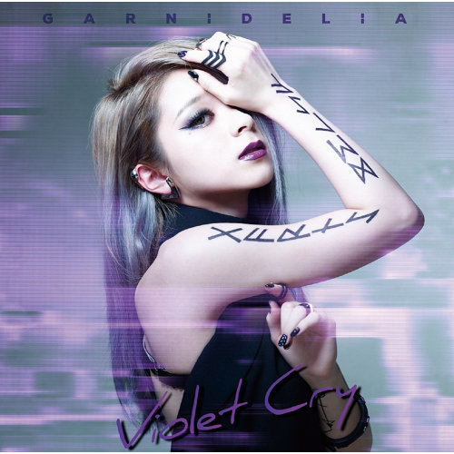Violet Cry