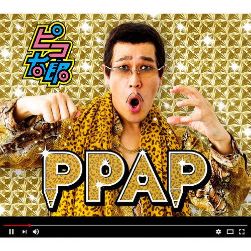 PPAP(Pen-Pineapple-Apple-Pen) - KOSAKA DAIMAOU REMIX